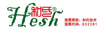 和氏logo透明底1.png