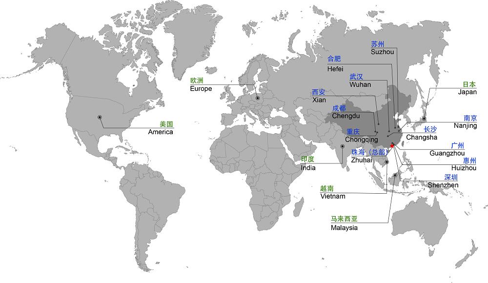 20200715和氏全球布局图.png