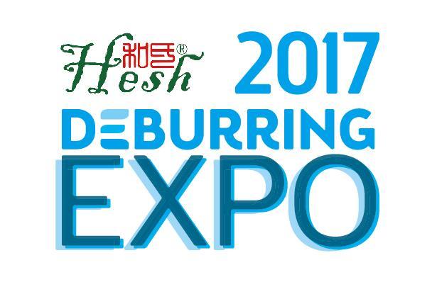 【展会】和氏技术将亮相2017德国去毛刺技术博览会
