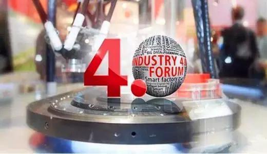 工业4.0与互联网+趋势 中国企业该如何面对?