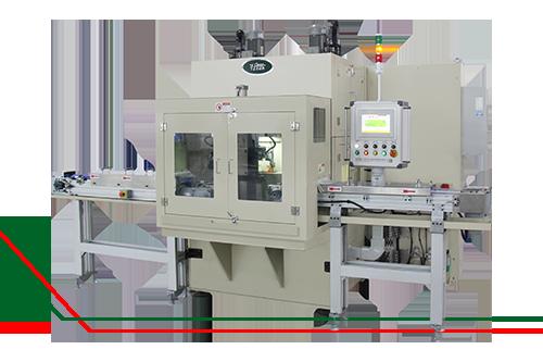 Stator Deburring Machine
